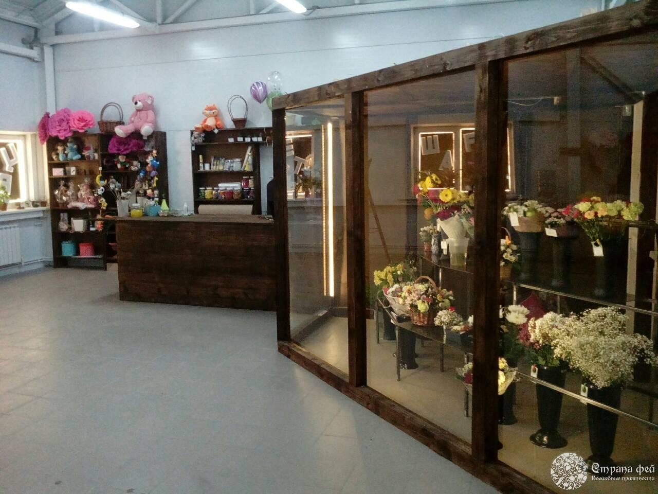 Магазин цветов и подарков Страна фей